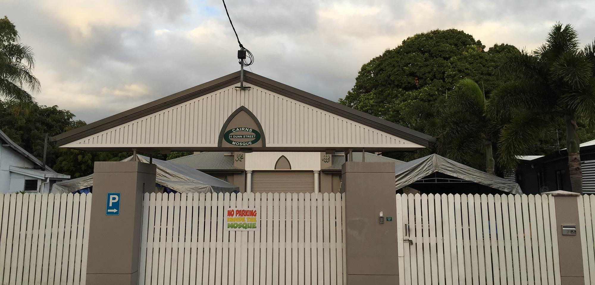 Cairns Mosque Entrance