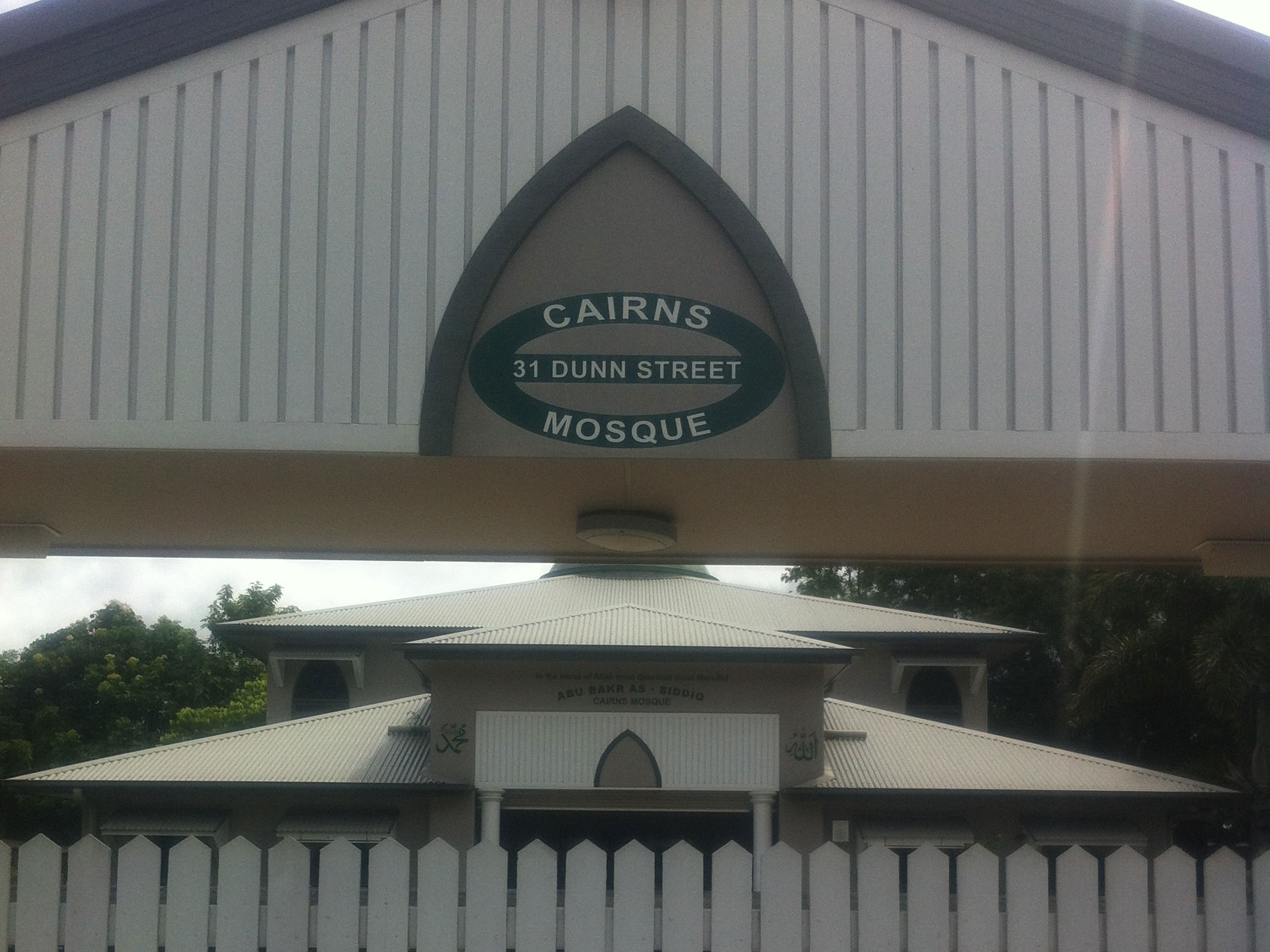 Cairns Mosque - Cairns Islamic Center