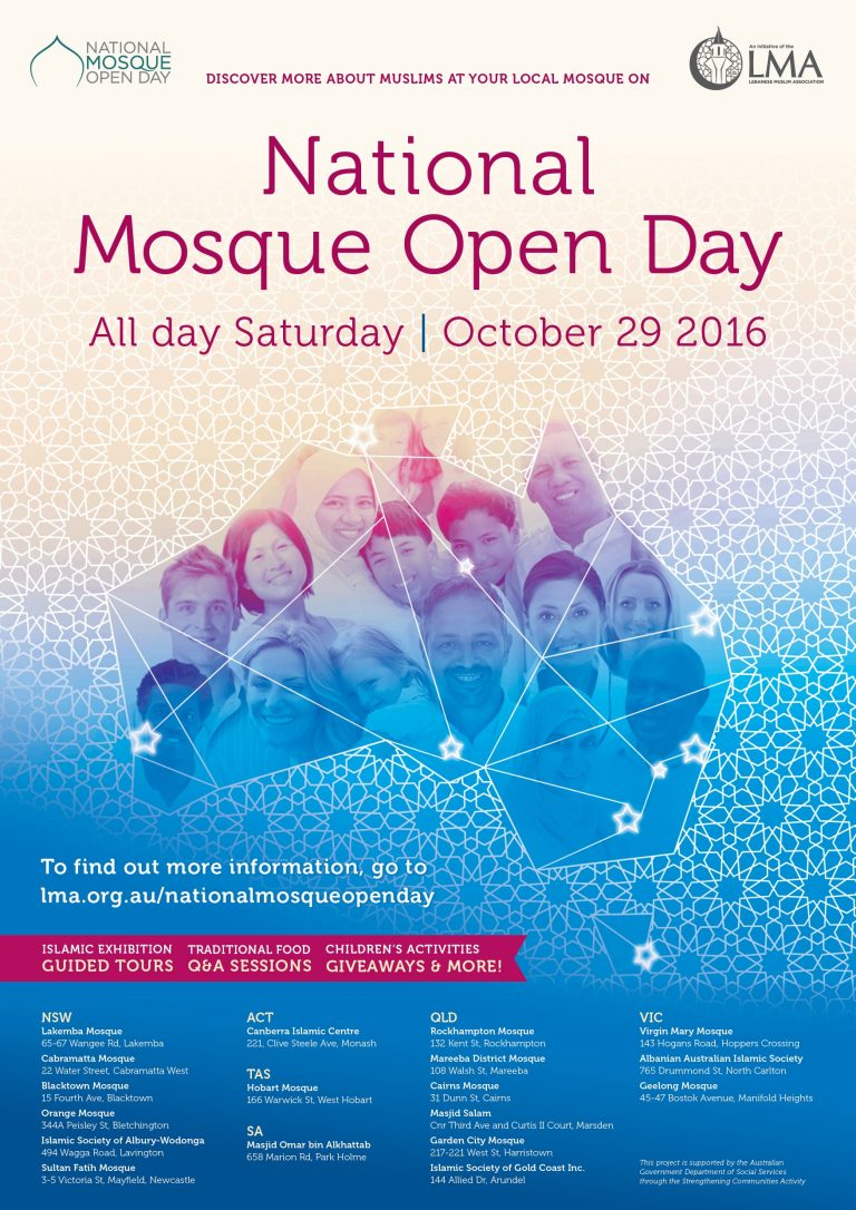 Cairns & Mareeba Mosque Open Day Flyer